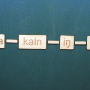 Vārda sastāva daļu komplekts (ar magnētiem)